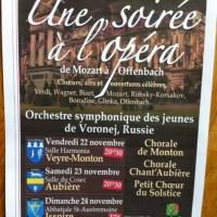 Une Grande soirée à l'Opéra !