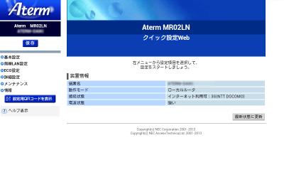 Screenshot_2015-04-07-11-46-53-1