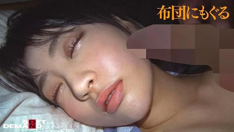 熟睡女子 寝起きが一番気持ちイイ◆ 夏目響7