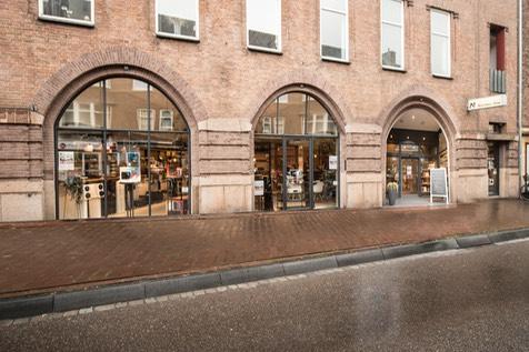 Hifi Studio Number One Leiden