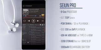 Seiun Player Pro