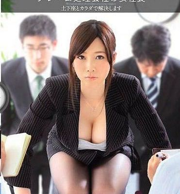 奥田咲 av女優截圖