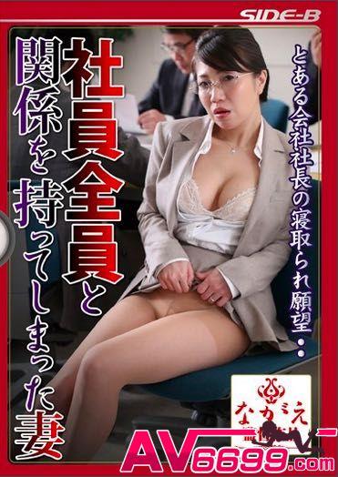上野菜穂 av女優