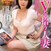 円城瞳 av女優 截圖
