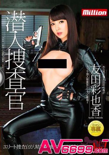 友田彩也香 av女優