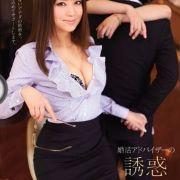 吉澤明步 av女優