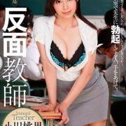 小川桃果 av女優