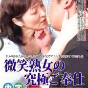 小早川雫 無碼 av女優