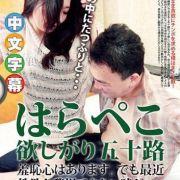 櫻井吉見 無碼 av女優 中文字幕