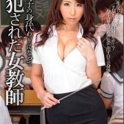 篠田步美 av女優截圖