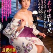 葵紫穂 av女優