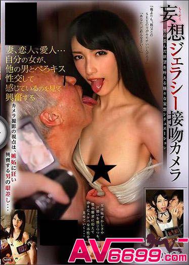 飯岡加奈子