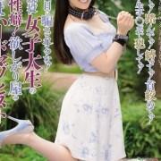 秋草芽衣 av女優