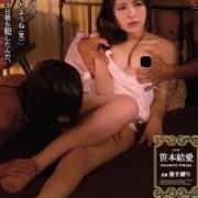 笹本結愛 av女優