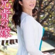 城崎桐子 av女優