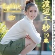 渡邊千紗 av女優
