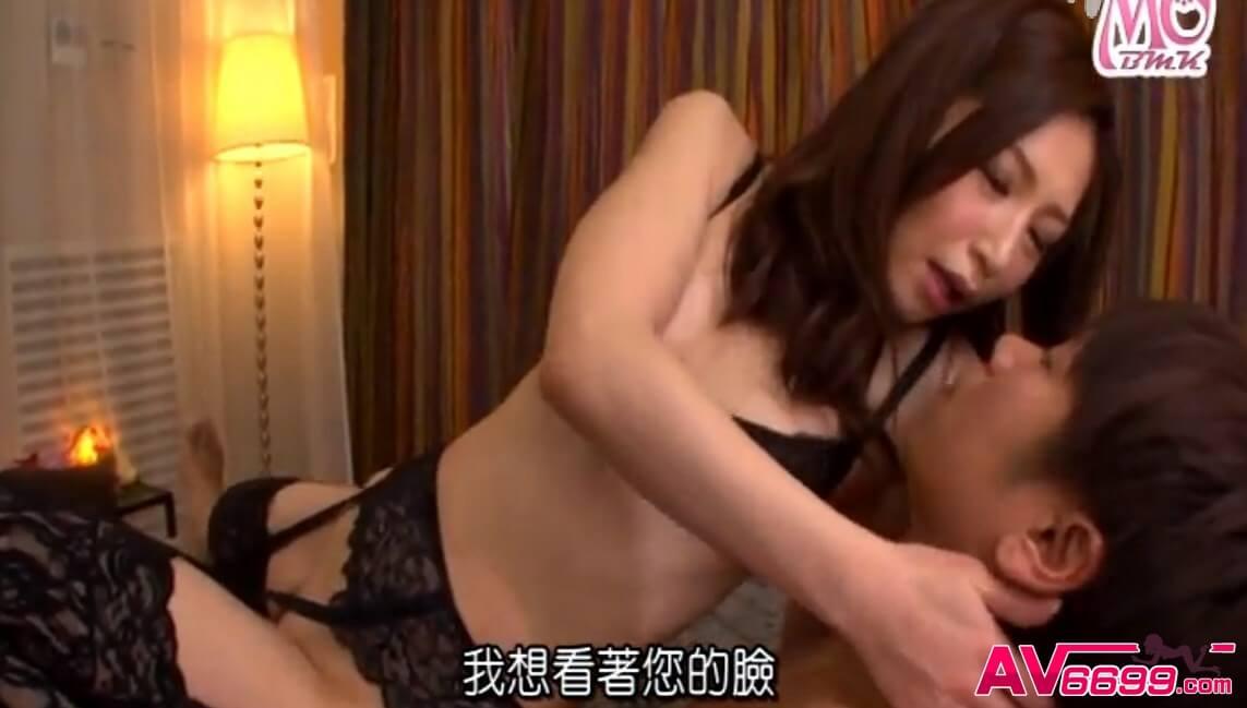 佐佐木明希 AV女優介紹7