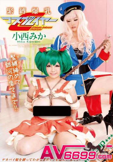 小西美香av女優介紹11