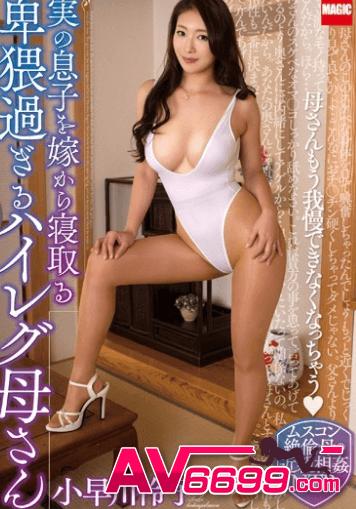 小早川怜子-av女優a片推薦3