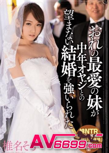 椎名空-av女優推薦a片1