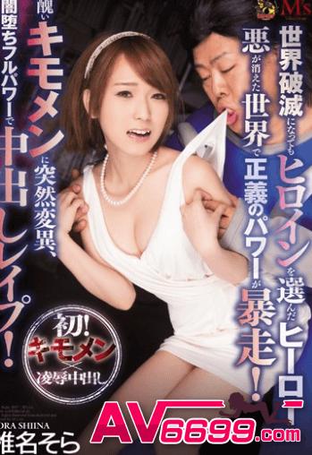 椎名空-av女優推薦a片3