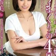 谷原希美 av女優