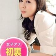 尾嶋美雪 av女優
