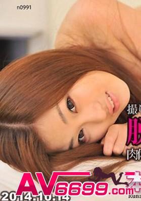 本田瑠奈 av女優