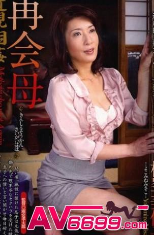横峯美佐子 av女優