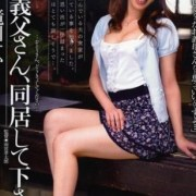 滝川圭子 av女優