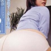 大堀香奈 av女優