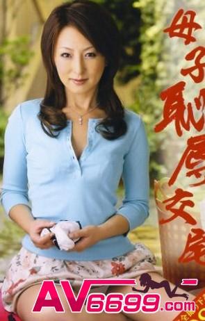 芹澤戀 av女優