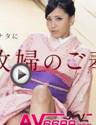 鈴南穂花 av女優