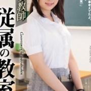 桐谷奈緒 av女優