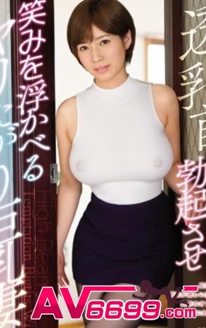 奥田咲 av女優