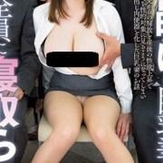 寶田萌奈美 av女優