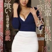 水川堇 av女優