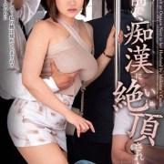 推川悠里 人妻在老公前被癡漢玩到高潮 VEC-340