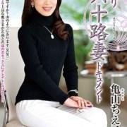 龜山知惠子 初拍六十歲妻子檔案 JRZD-873