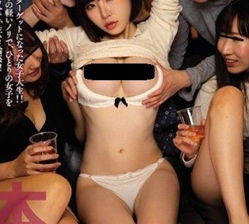 深田詠美 某天社團聚會被輪姦中出 HND-684