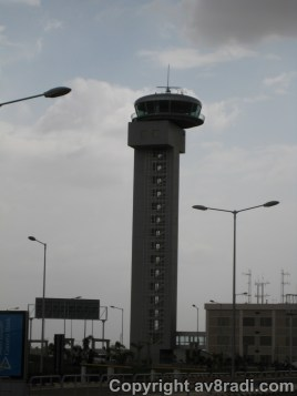 The new BLR Control Tower