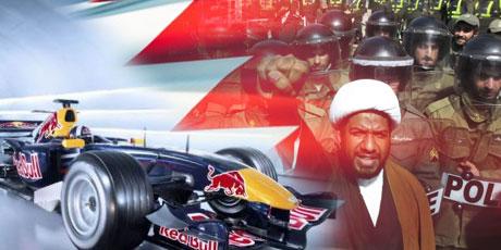 Peticion kunder F1 ne Bahrain