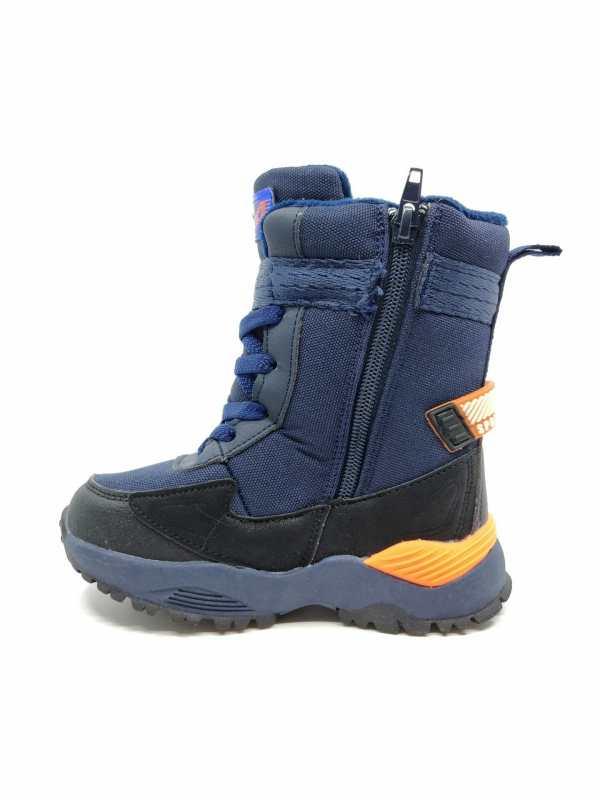 vaikiški žieminiai batai