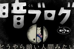 4月9日 新AVANCE第1回オフ会