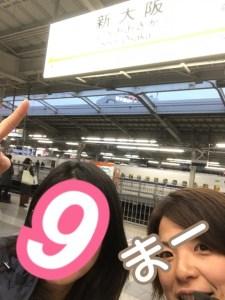 【名古屋開催】5月26日(土)ボーイッシュ・中性さん&ボーイッシュ・中性好きさん