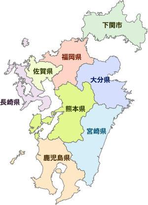 【初開催!食パン食べ比べオフ会】まさかの九州からも2名参加!