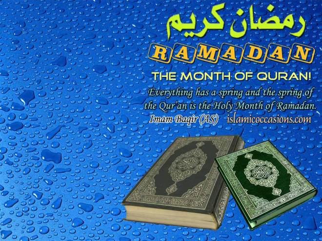 Ramadan Mubarak Full HD Wallpapers and Beautiful Images 2017