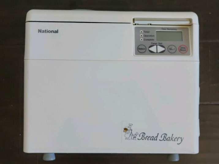 Yeast Dispenser