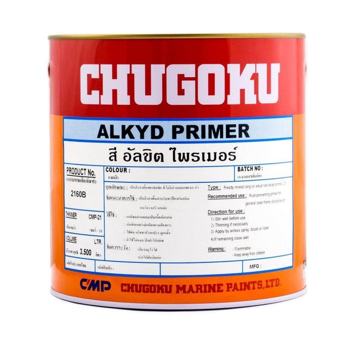 Alkyd primer