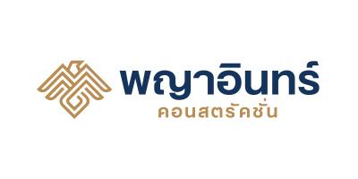Phaya In Construction